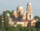 город новый афон абхазия