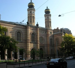 Центральная Синагога (Central Synagogue), Будапешт